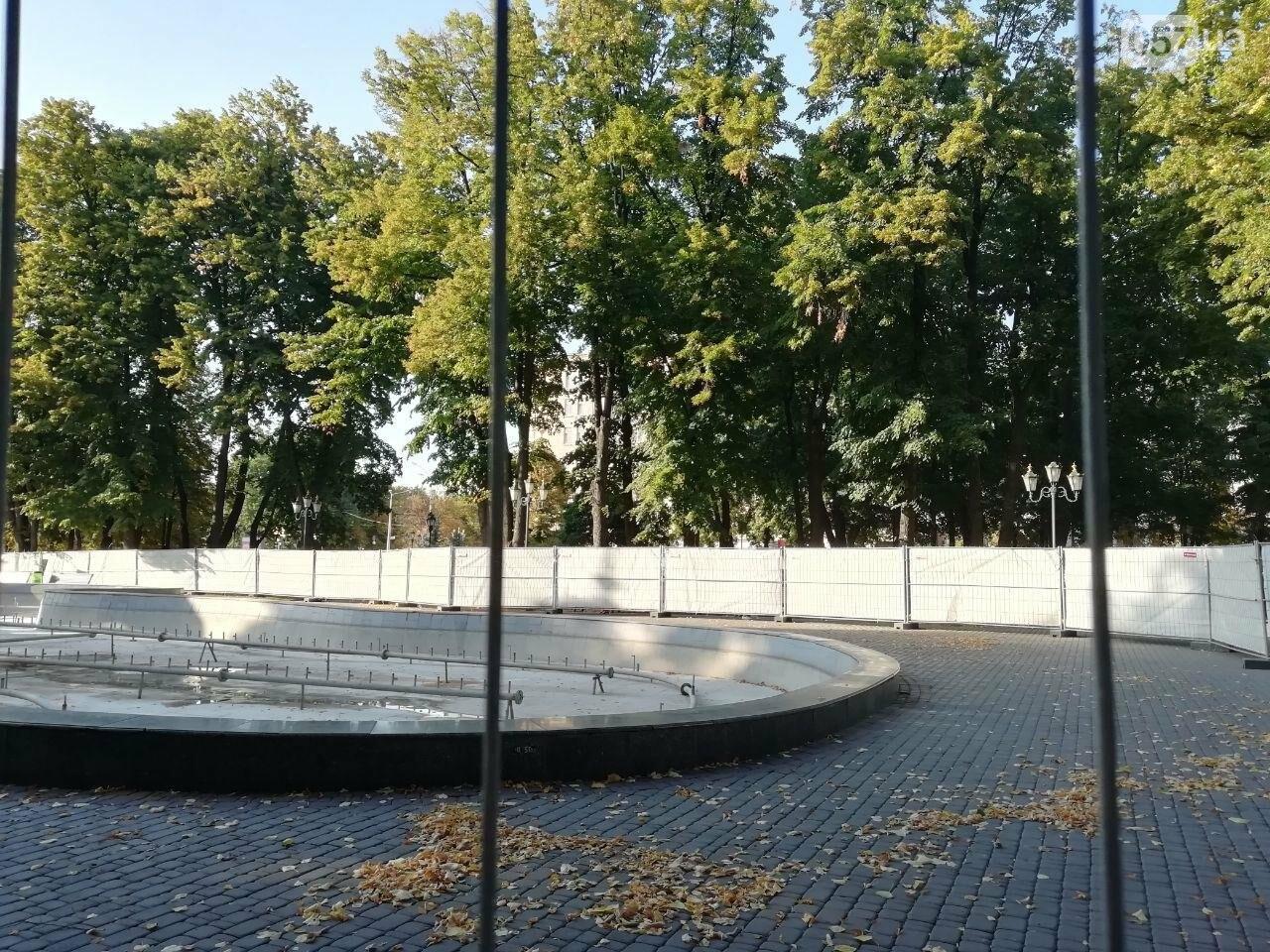 В Харькове за 20 миллионов отремонтируют «Зеркальную струю», - ФОТО, фото-2