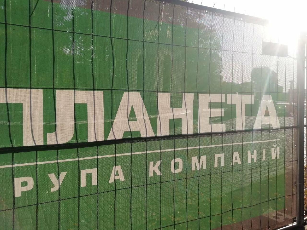 В Харькове за 20 миллионов отремонтируют «Зеркальную струю», - ФОТО, фото-3
