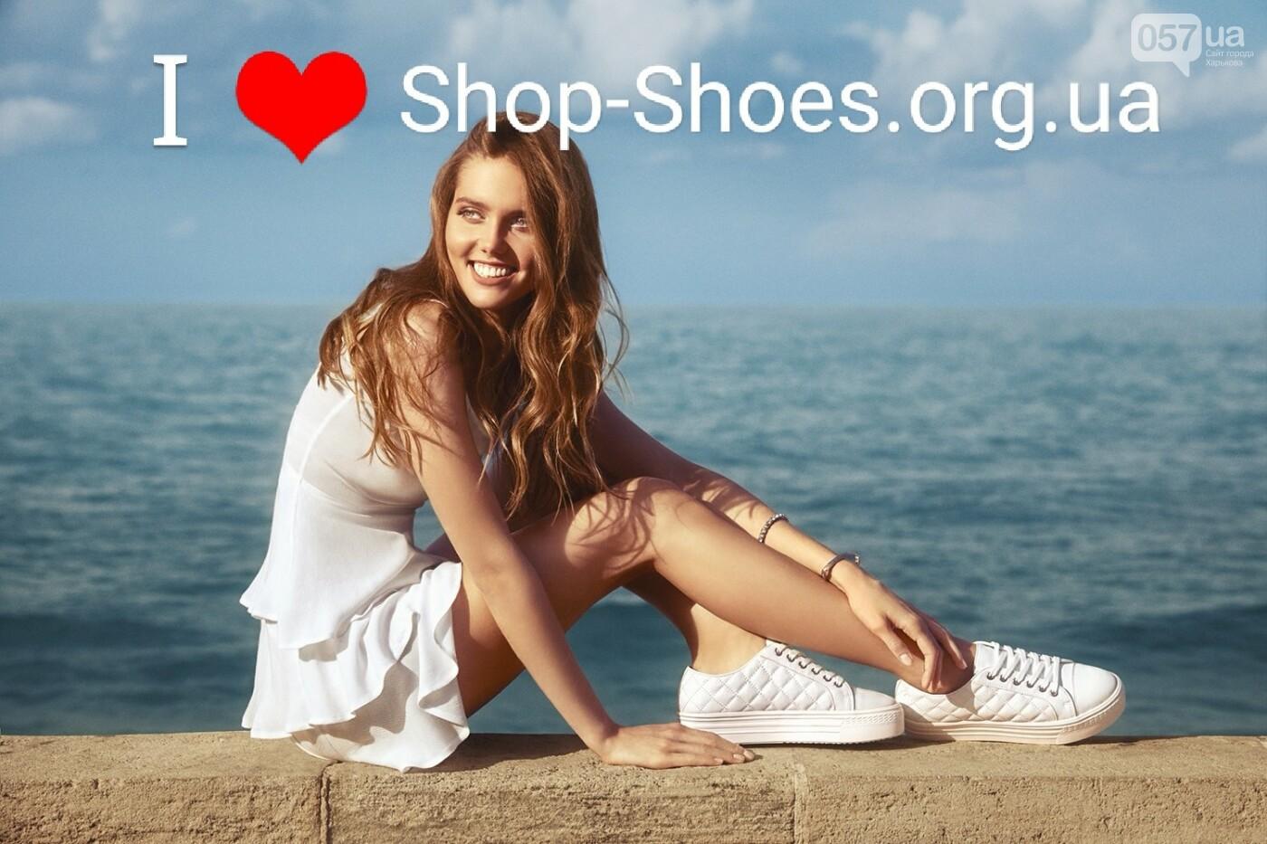 Большой опыт интернет-магазина «Shoes-shop» - надежность и профессионализм проверено годами, фото-1