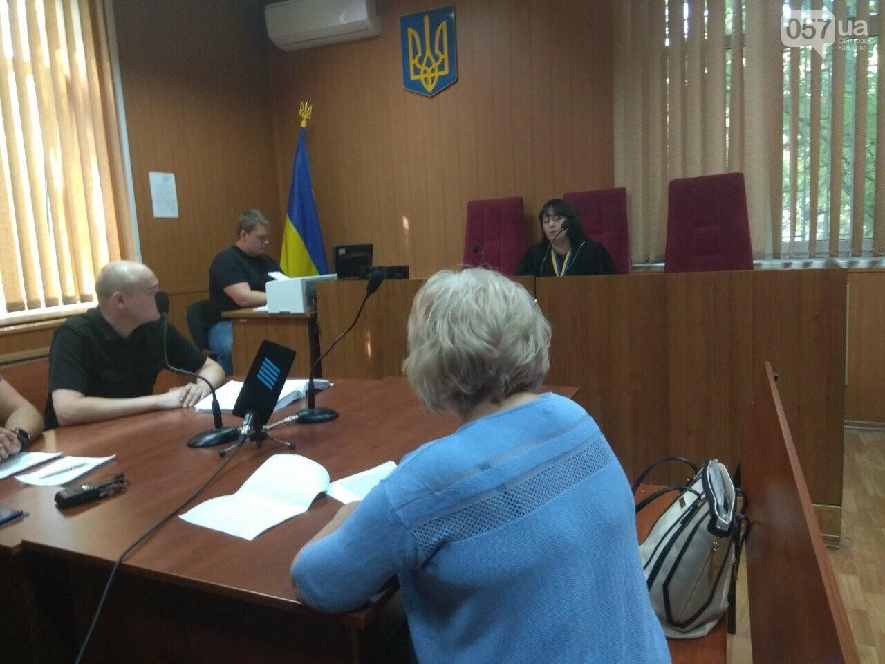 Суд по изнасилованию девочки в Харькове проходит в закрытом режиме, - ФОТО, фото-5