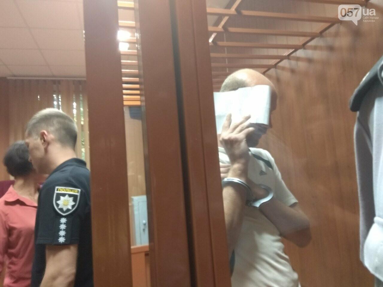 В Харькове избрали меру пресечения подозреваемому в изнасиловании школьницы, - ФОТО, фото-3