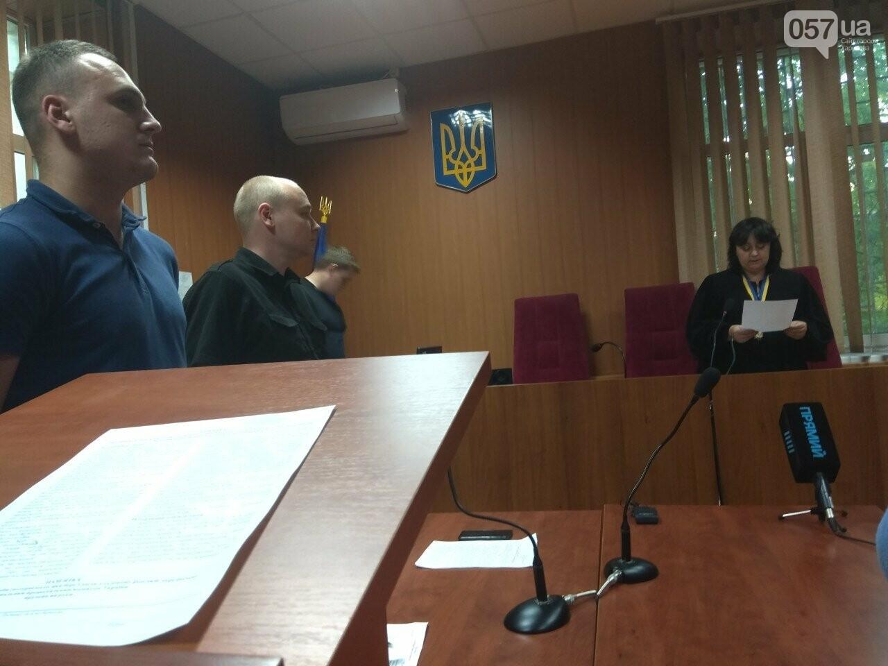 В Харькове избрали меру пресечения подозреваемому в изнасиловании школьницы, - ФОТО, фото-1