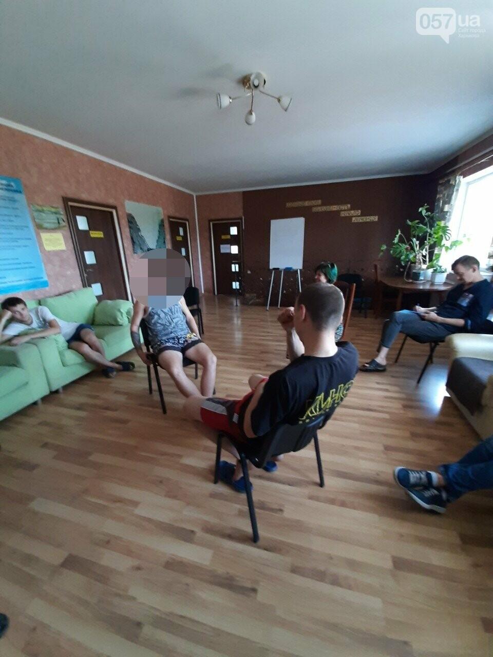 Реабилитационные центры в Харькове, лечение наркомании, лечение алкоголизма, фото-22