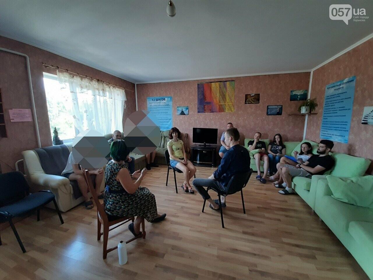 Реабилитационные центры в Харькове, лечение наркомании, лечение алкоголизма, фото-20