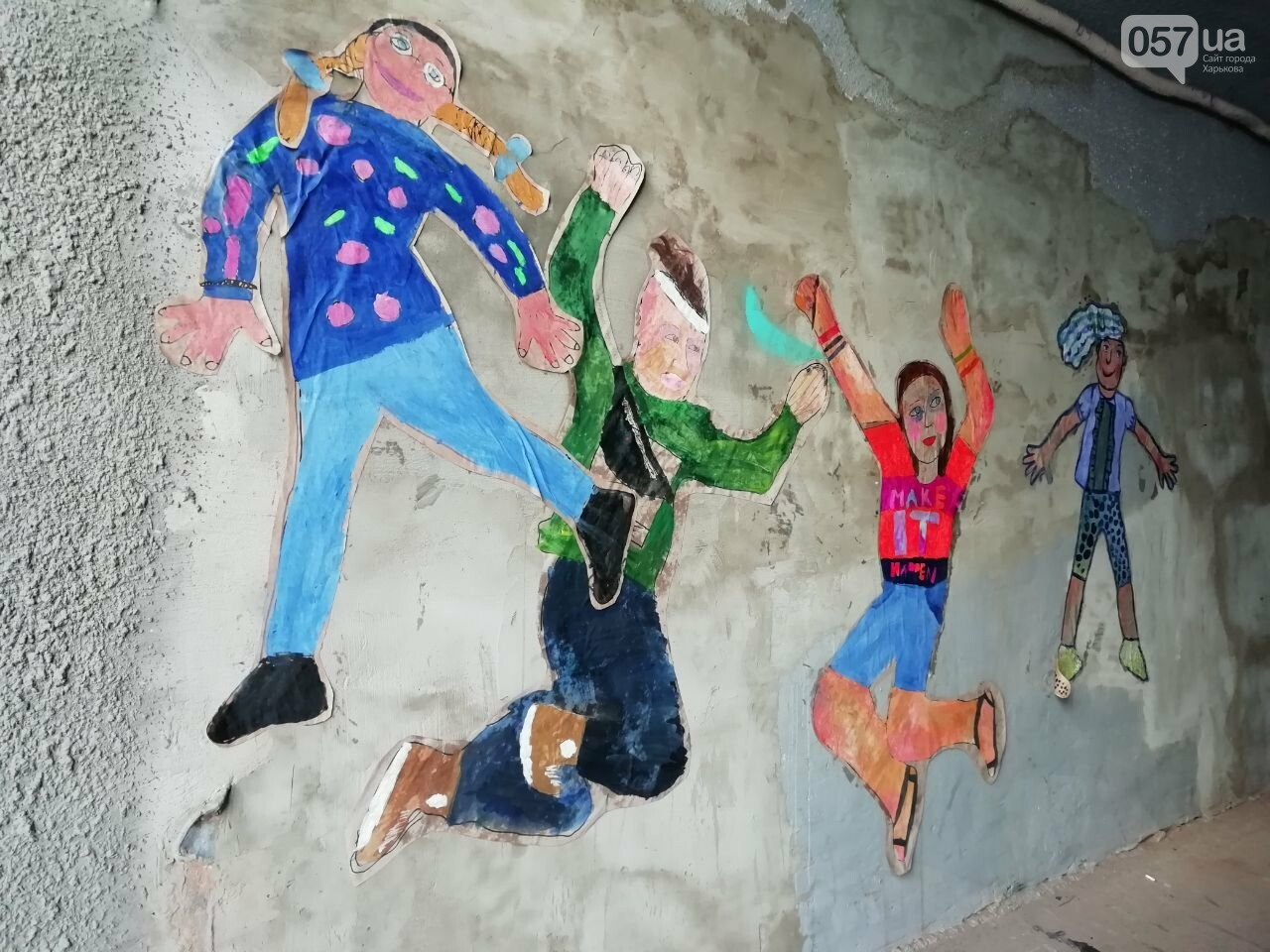 «Город – это мы»: в центре Харькова устроили яркую арт-акцию, - ФОТО, фото-3