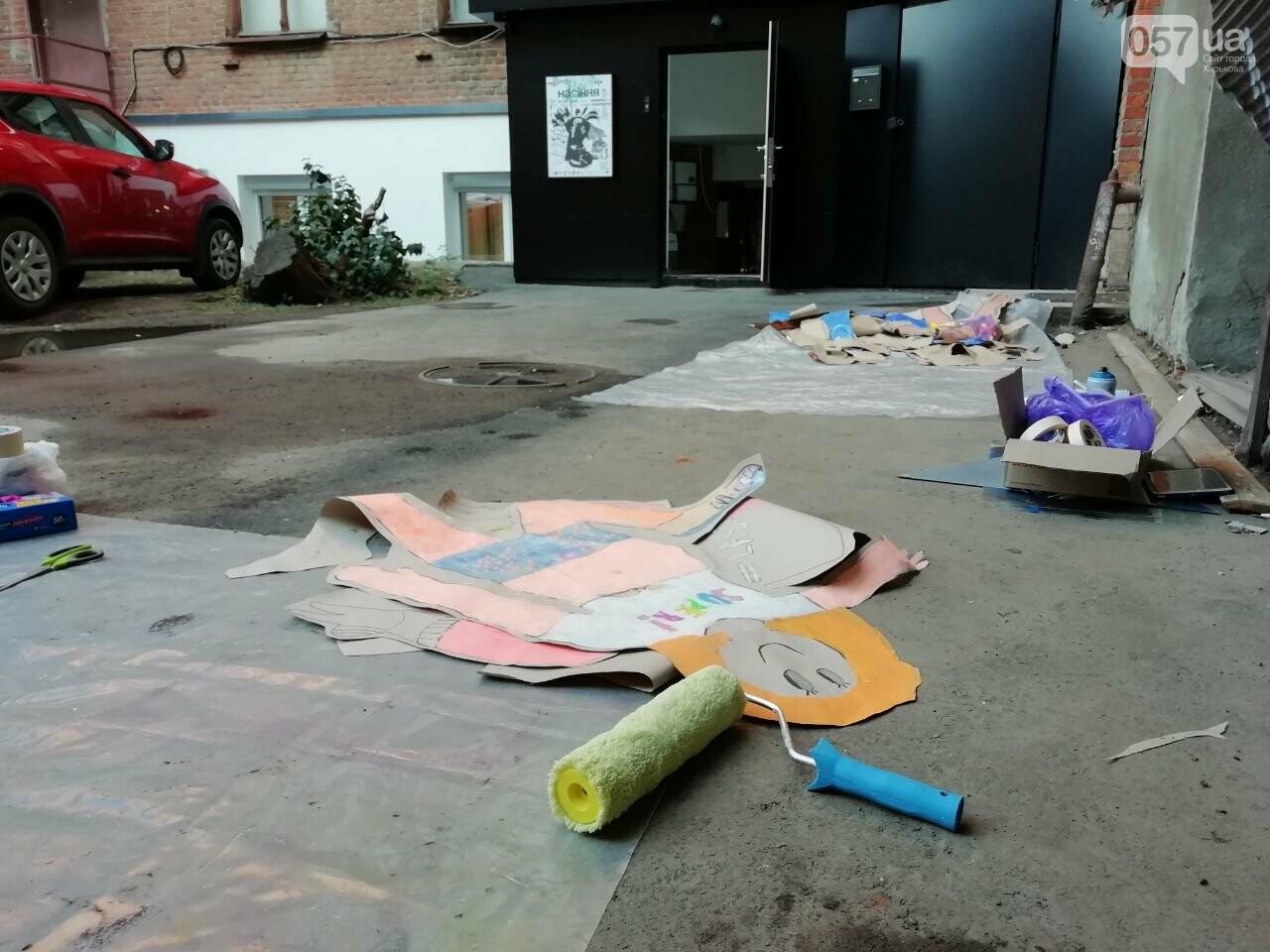 «Город – это мы»: в центре Харькова устроили яркую арт-акцию, - ФОТО, фото-9