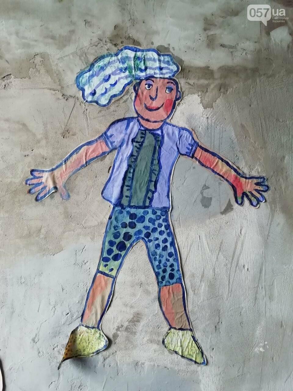 «Город – это мы»: в центре Харькова устроили яркую арт-акцию, - ФОТО, фото-5