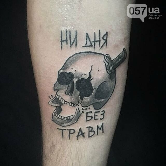 Где сделать тату в Харькове: тату салоны, тату студии. Советы от 057.ua, фото-47