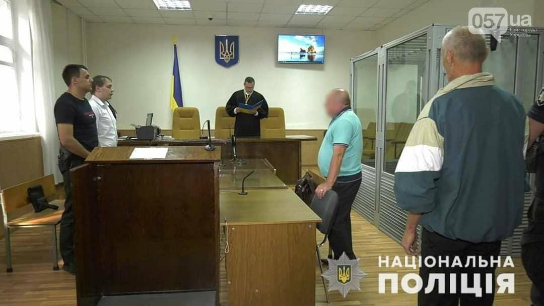 Сутки насиловал девушку: на Харьковщине будут судить подозреваемого, - ФОТО, фото-3
