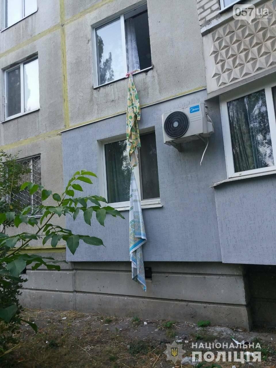 В Харькове пенсионерка погибла, пытаясь спуститься по простыням со второго этажа, - ФОТО, фото-2
