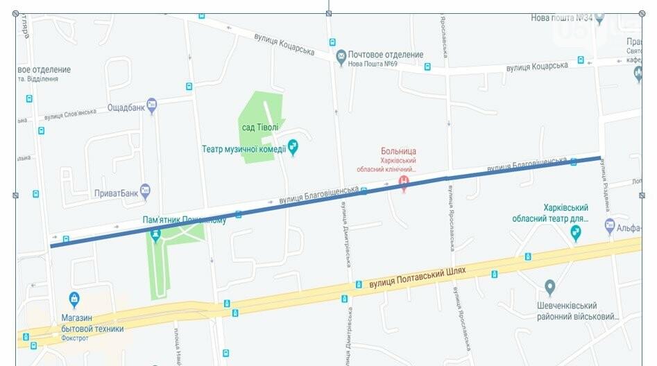 В Харькове на ремонт километровой улицы потратят 27 миллионов гривен, - ФОТО, фото-1