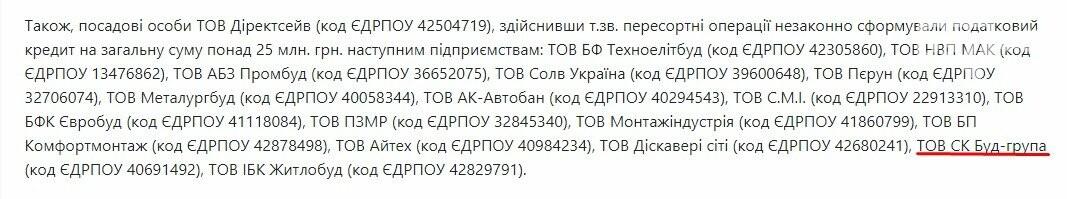 В Харькове на ремонт километровой улицы потратят 27 миллионов гривен, - ФОТО, фото-17