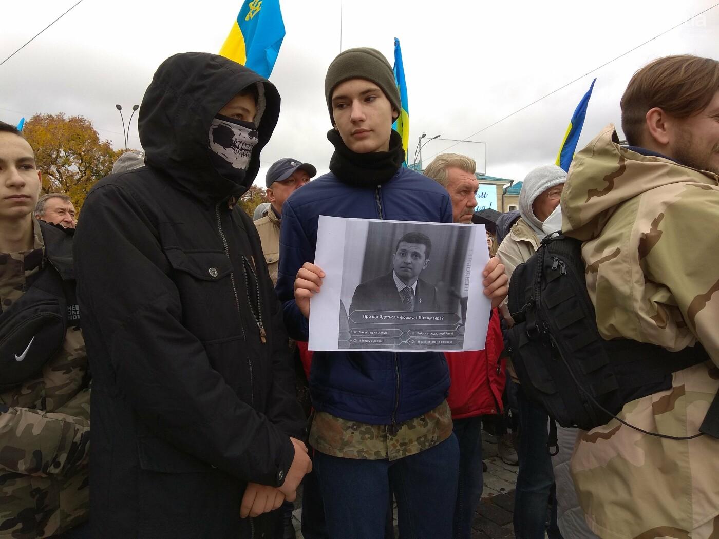 «Нет капитуляции»: харьковчане вышли на акцию против подписания формулы Штайнмайера, - ФОТО, фото-14