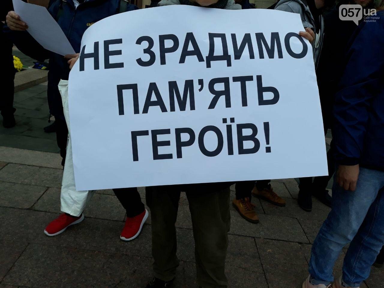 «Сдача национальных интересов Украины недопустима»: в Харькове активисты выступили с требованием к облсовету, - ФОТО, фото-9