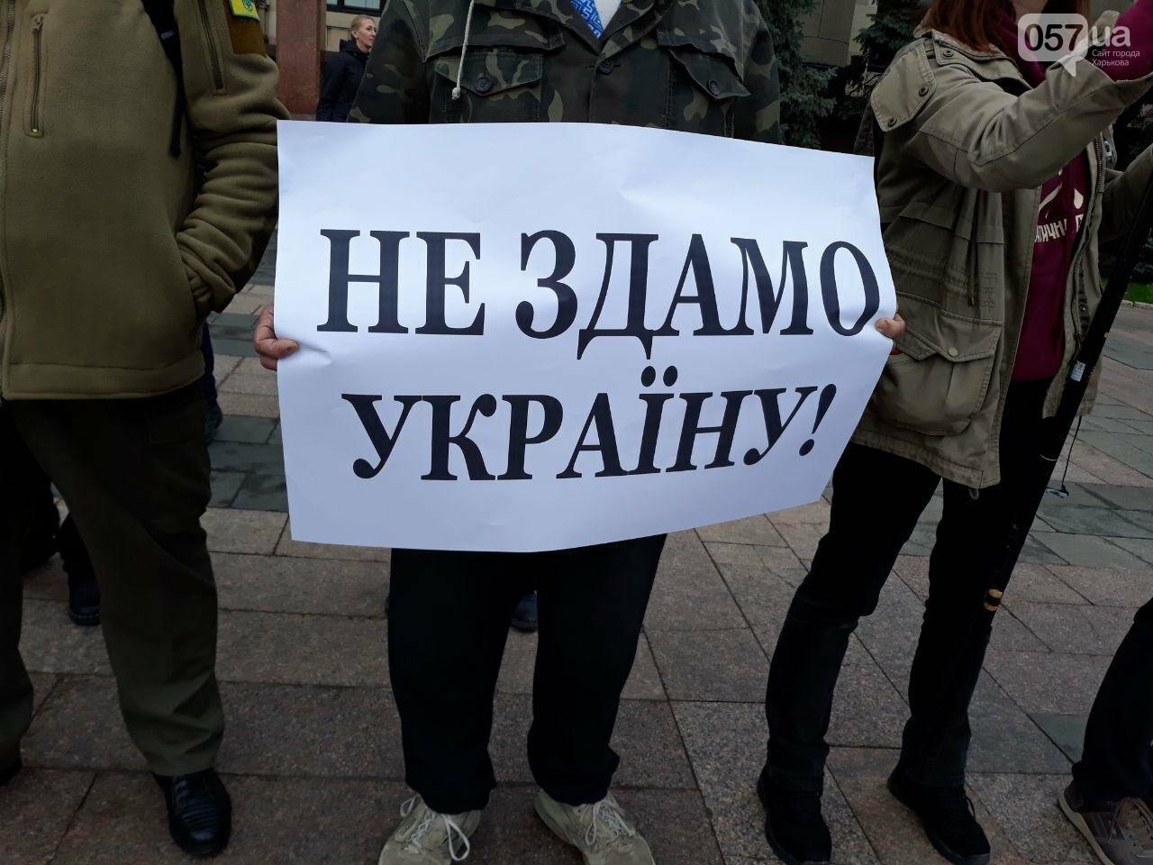 «Сдача национальных интересов Украины недопустима»: в Харькове активисты выступили с требованием к облсовету, - ФОТО, фото-8