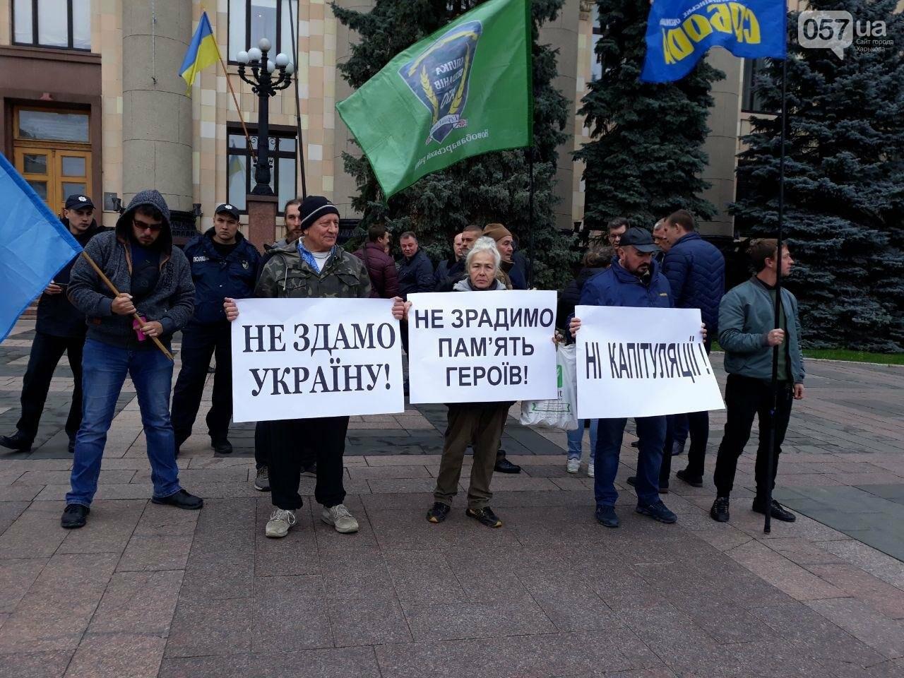 «Сдача национальных интересов Украины недопустима»: в Харькове активисты выступили с требованием к облсовету, - ФОТО, фото-6