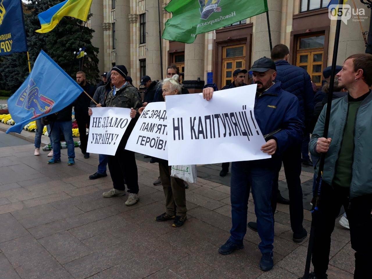 «Сдача национальных интересов Украины недопустима»: в Харькове активисты выступили с требованием к облсовету, - ФОТО, фото-7