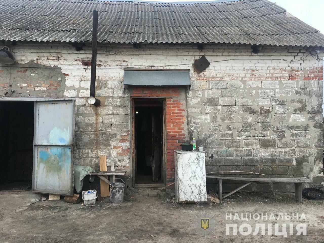 Пили алкоголь и поссорились: на Харьковщине мужчина едва не зарезал знакомого, - ФОТО, фото-3