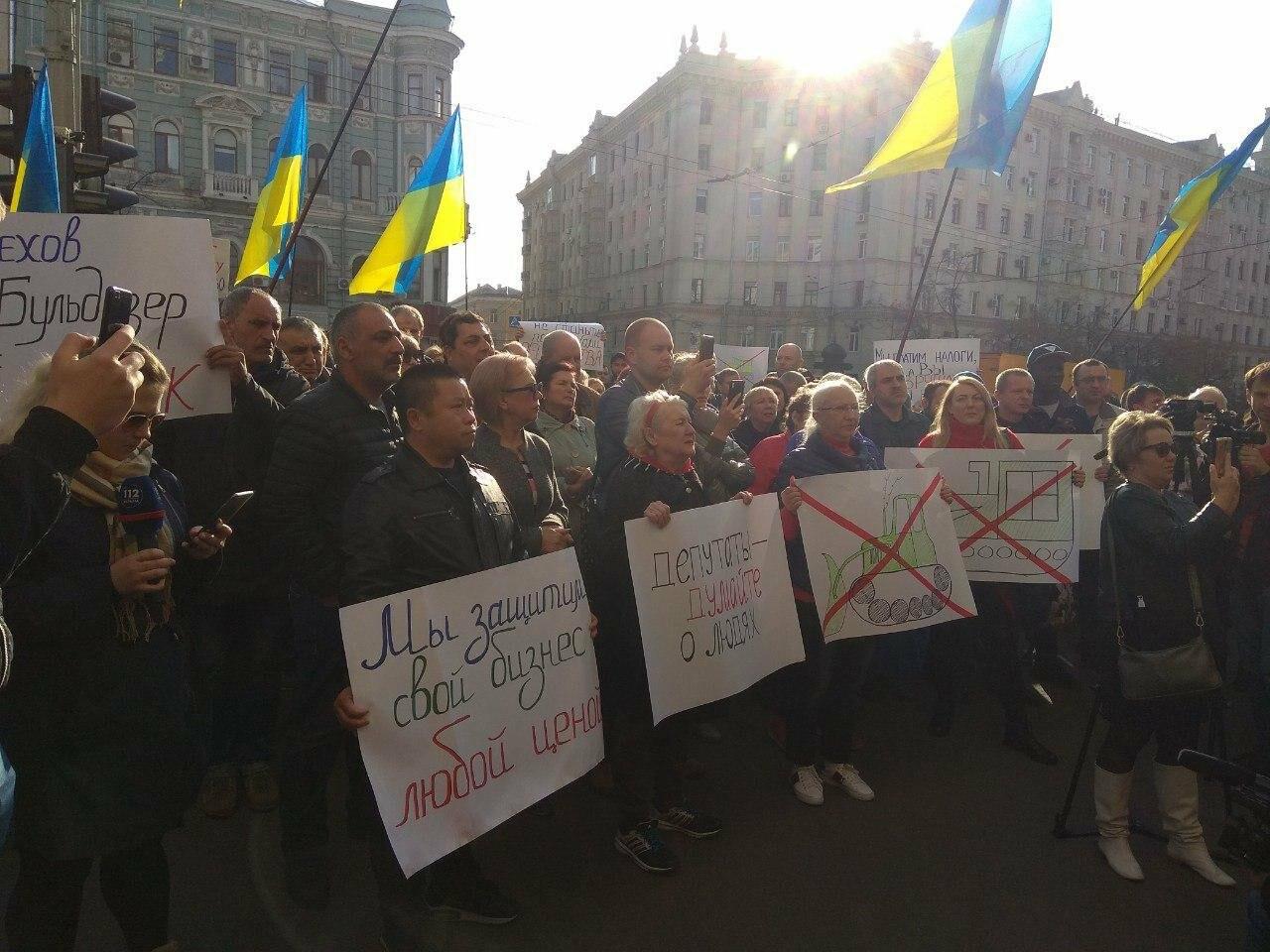 «Нам дорога не нужна»: предприниматели «Барабашово» пикетируют горсовет, - ФОТО, фото-2