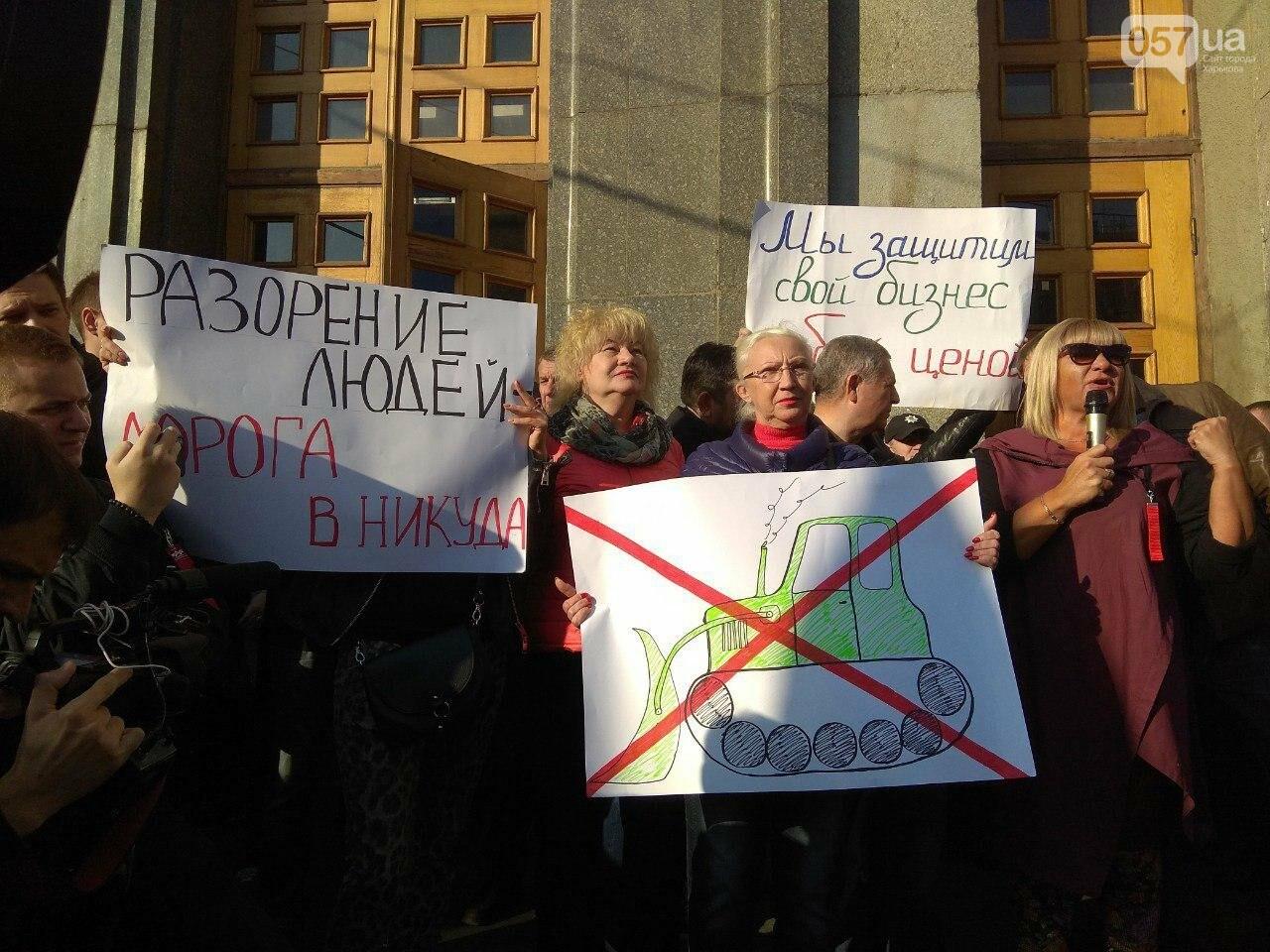«Нам дорога не нужна»: предприниматели «Барабашово» пикетируют горсовет, - ФОТО, фото-6