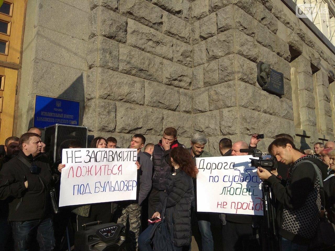 «Нам дорога не нужна»: предприниматели «Барабашово» пикетируют горсовет, - ФОТО, фото-3