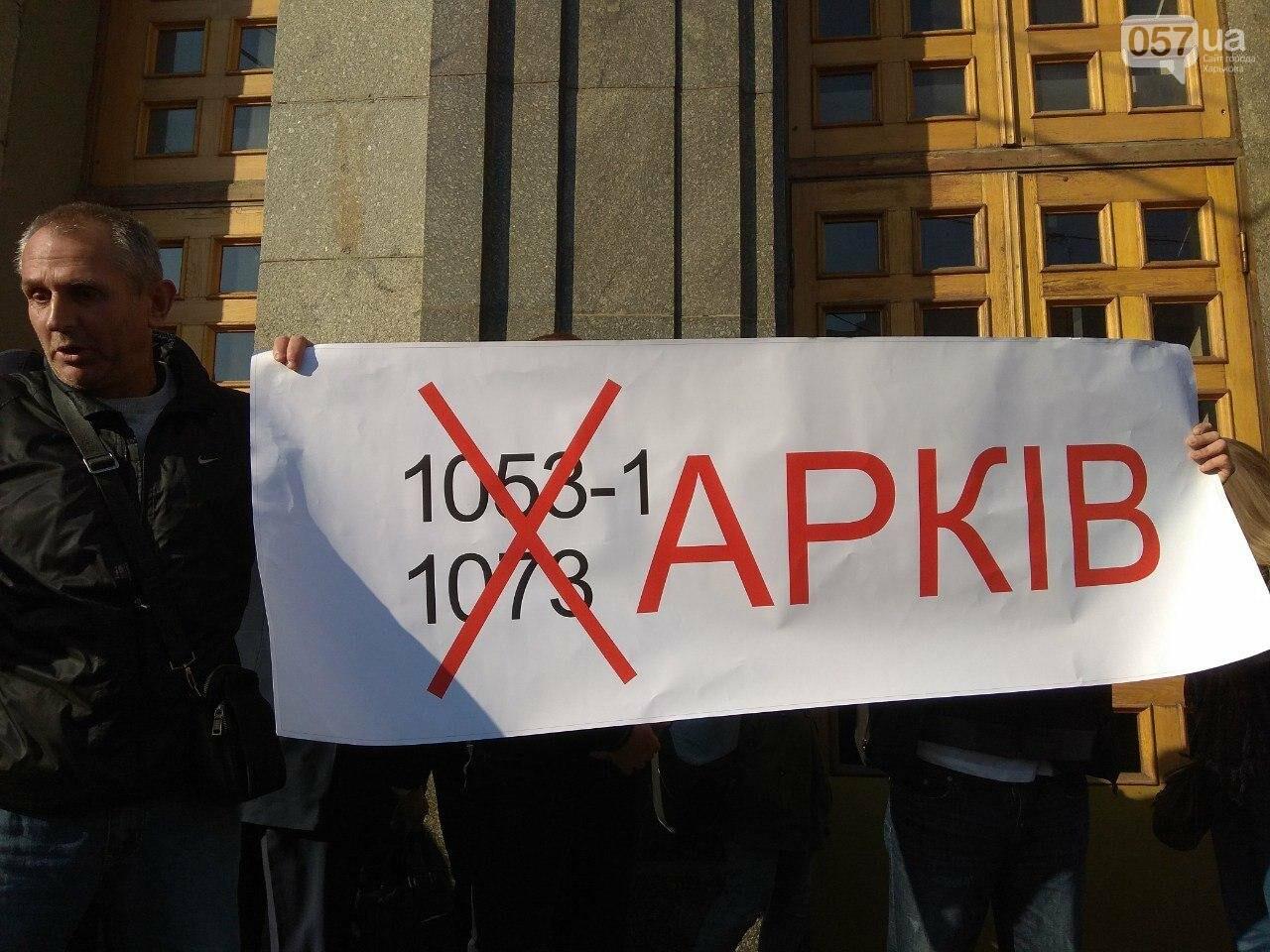 «Нам дорога не нужна»: предприниматели «Барабашово» пикетируют горсовет, - ФОТО, фото-10