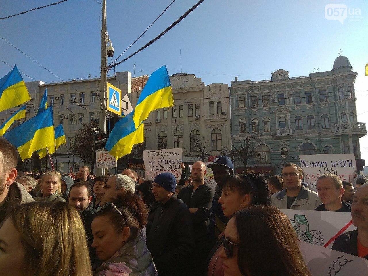 «Нам дорога не нужна»: предприниматели «Барабашово» пикетируют горсовет, - ФОТО, фото-8