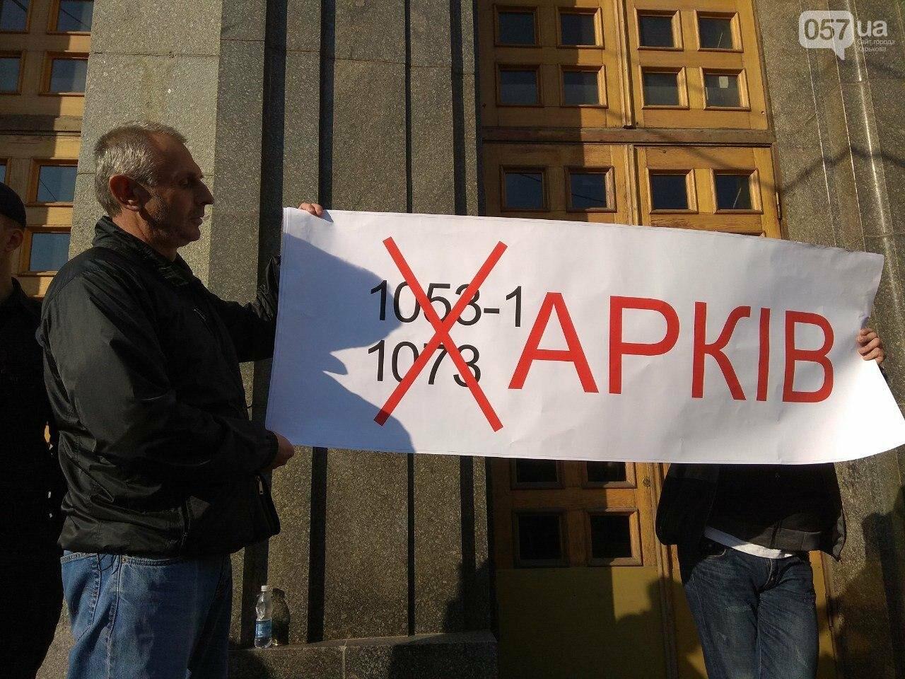 «Нам дорога не нужна»: предприниматели «Барабашово» пикетируют горсовет, - ФОТО, фото-9