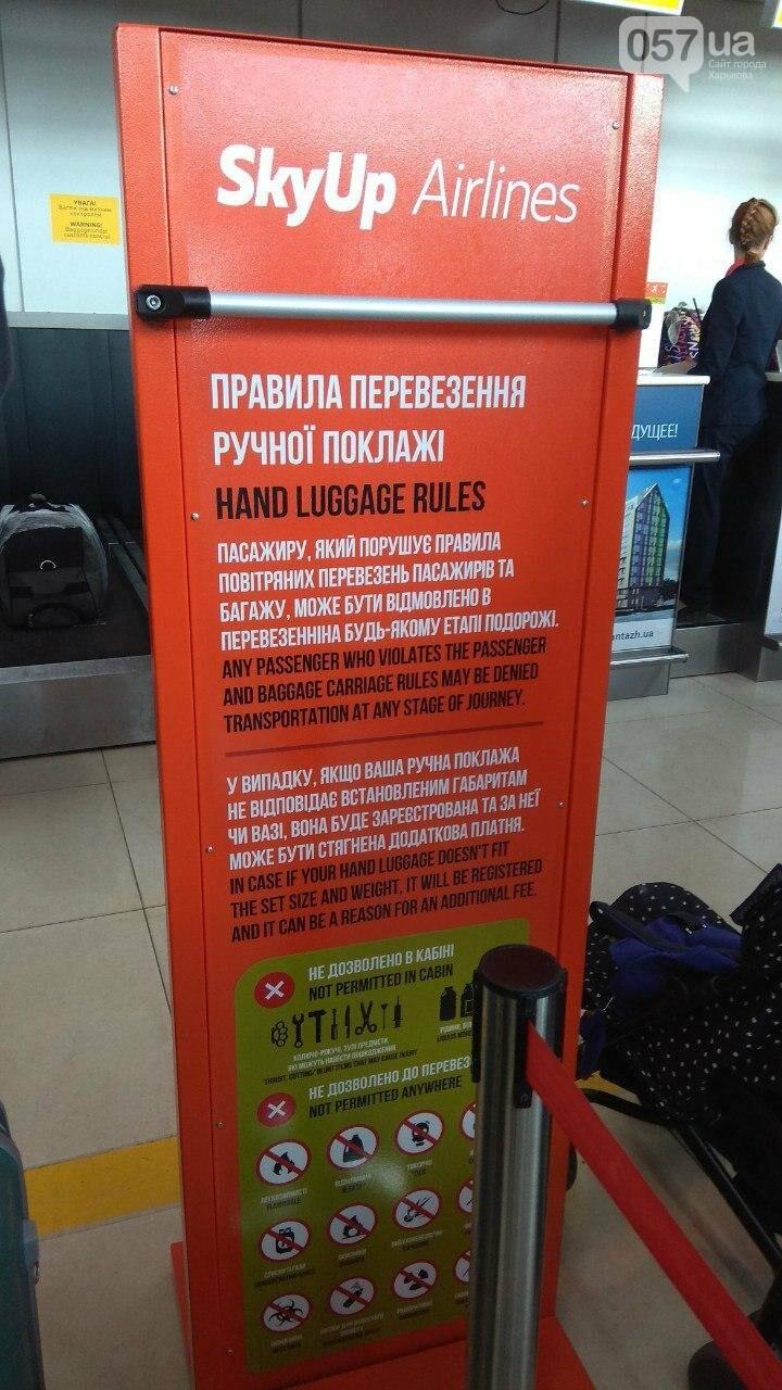 Из Харькова открылся рейс в Прагу, - ФОТО, фото-2