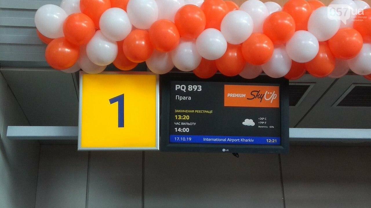 Из Харькова открылся рейс в Прагу, - ФОТО, фото-3