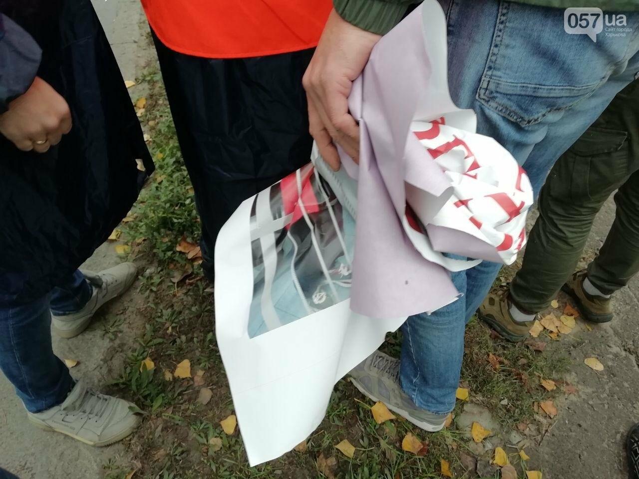 «Харьков - не ХНР»: активисты сорвали акцию пророссийского политика Андрея Лесика, - ФОТО, ВИДЕО, фото-8