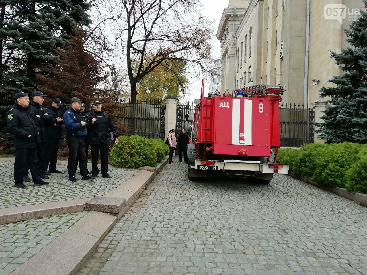 В Харькове полицейские ищут взрывчатку в здании ХОГА и на ЮЖД, - ФОТО, фото-1