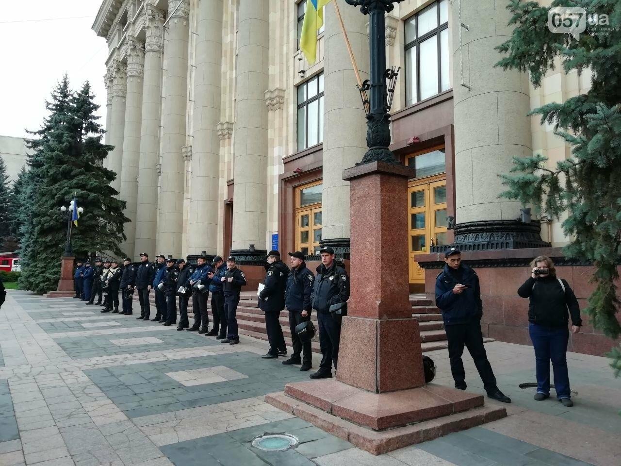 В Харькове полицейские ищут взрывчатку в здании ХОГА и на ЮЖД, - ФОТО, фото-3