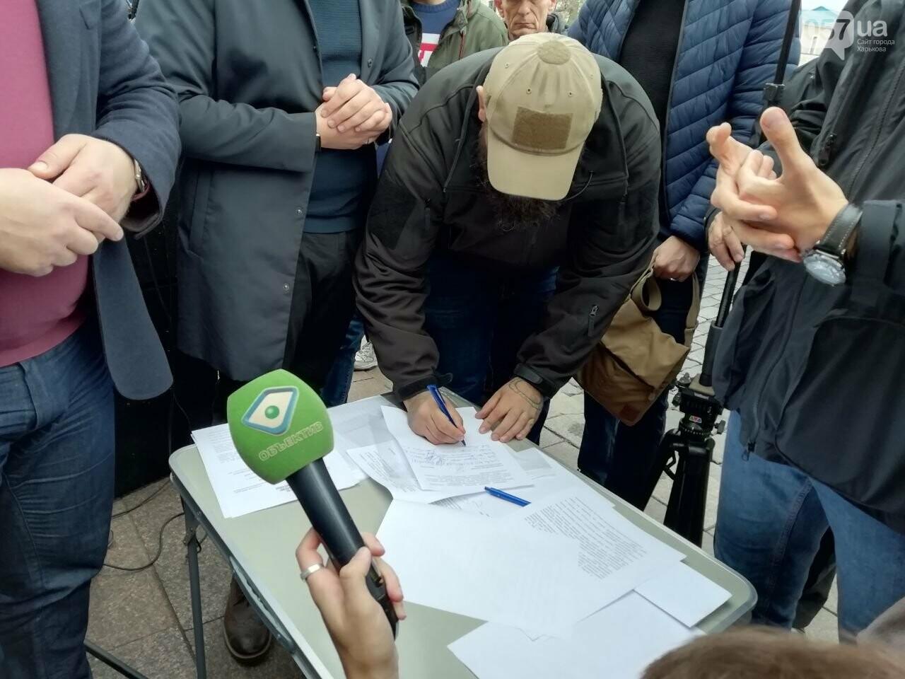 «Нет капитуляции»: харьковские активисты написали коллективное обращение к Зеленскому, - ФОТО, фото-11