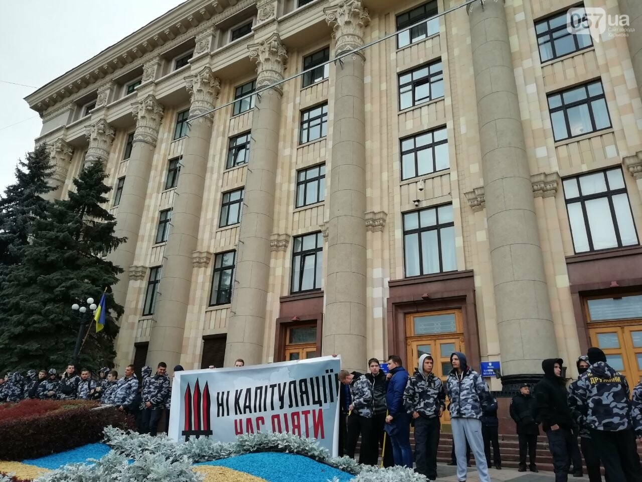 «Нет капитуляции»: харьковские активисты написали коллективное обращение к Зеленскому, - ФОТО, фото-3
