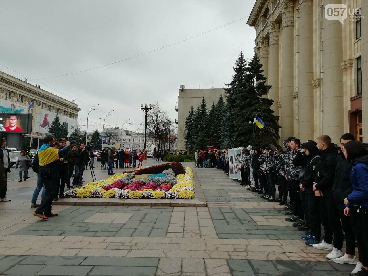 «Нет капитуляции»: харьковские активисты написали коллективное обращение к Зеленскому, - ФОТО, фото-7