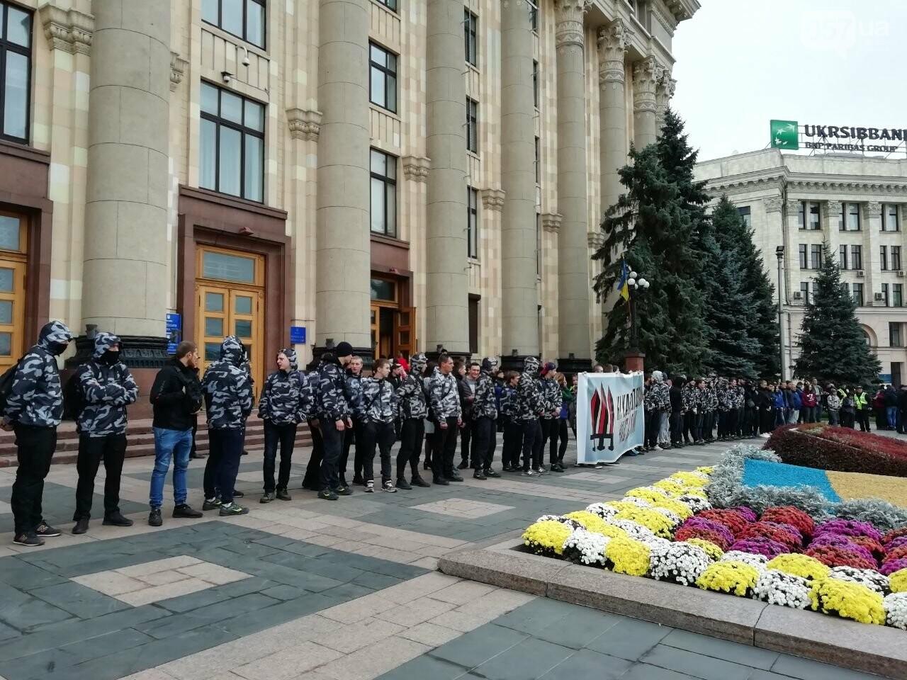«Нет капитуляции»: харьковские активисты написали коллективное обращение к Зеленскому, - ФОТО, фото-2