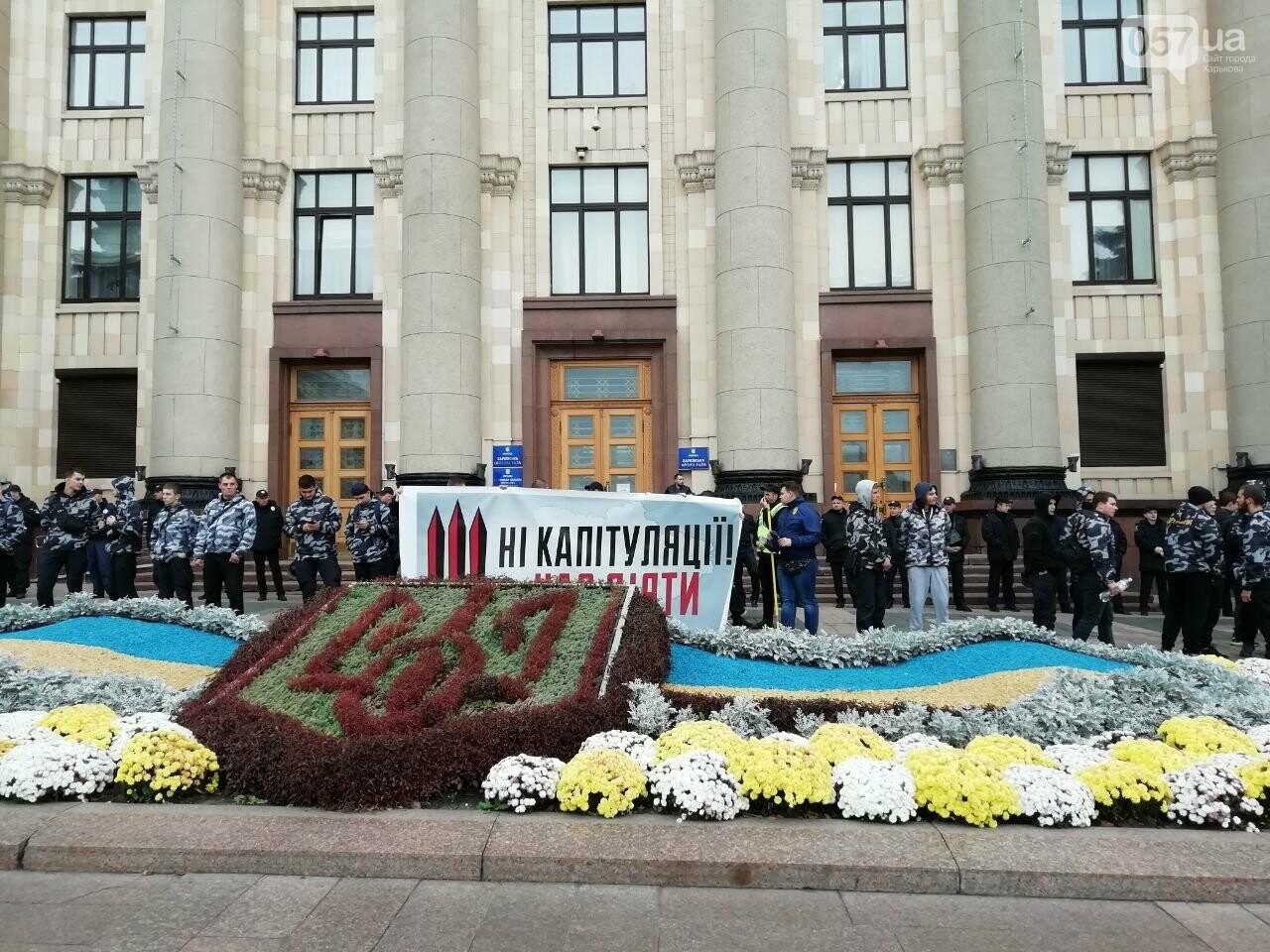 «Нет капитуляции»: харьковские активисты написали коллективное обращение к Зеленскому, - ФОТО, фото-1
