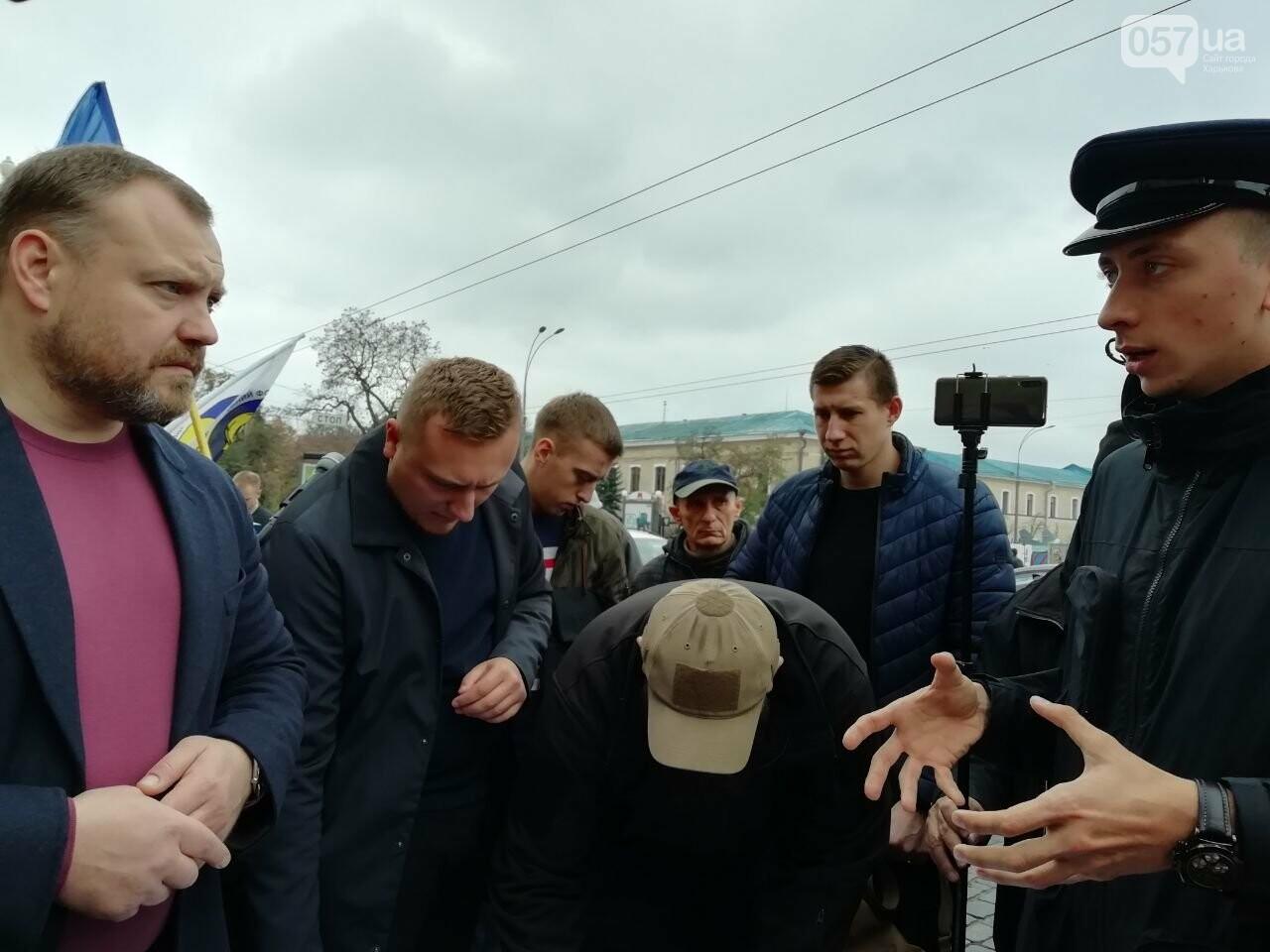 «Нет капитуляции»: харьковские активисты написали коллективное обращение к Зеленскому, - ФОТО, фото-12