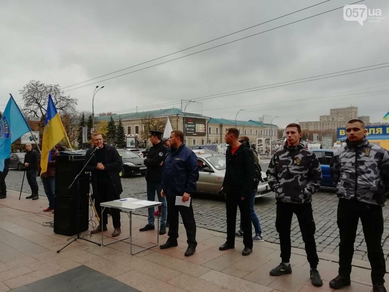 «Нет капитуляции»: харьковские активисты написали коллективное обращение к Зеленскому, - ФОТО, фото-5