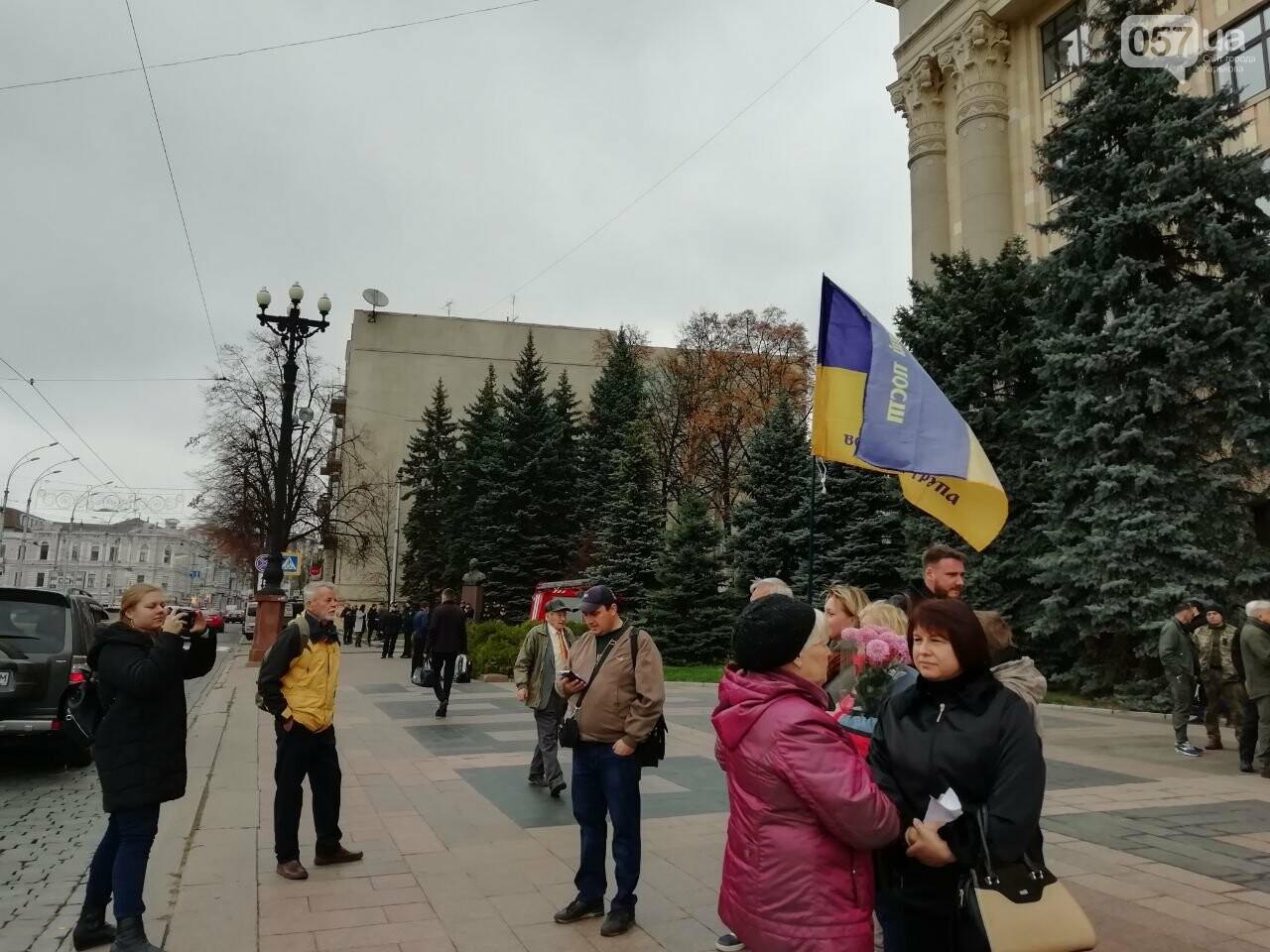 «Нет капитуляции»: харьковские активисты написали коллективное обращение к Зеленскому, - ФОТО, фото-6