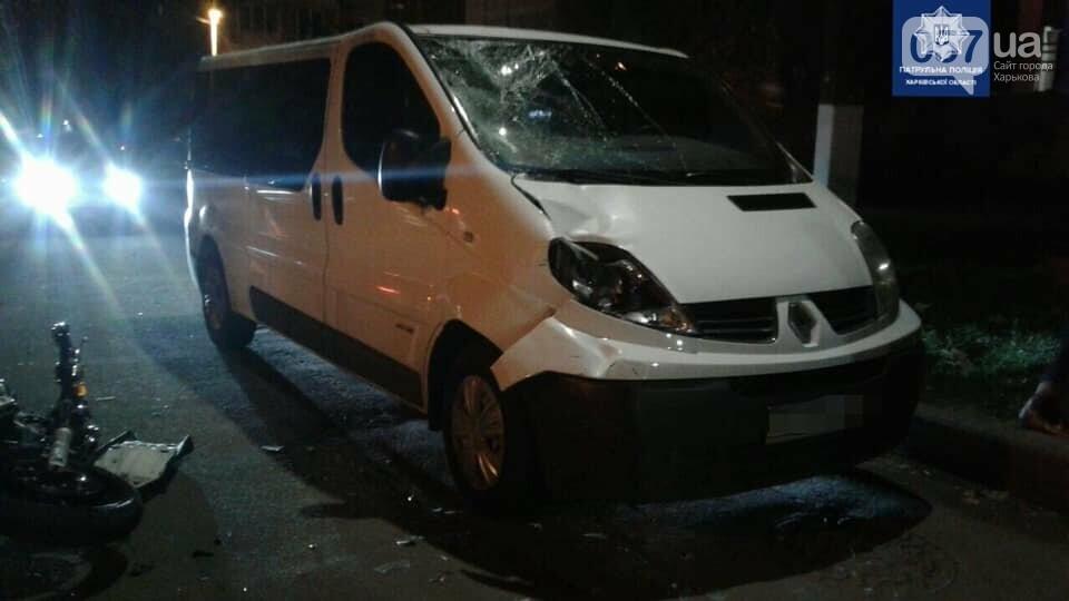 В Харькове мотоциклист попал под колеса микроавтобуса, - ФОТО, фото-1