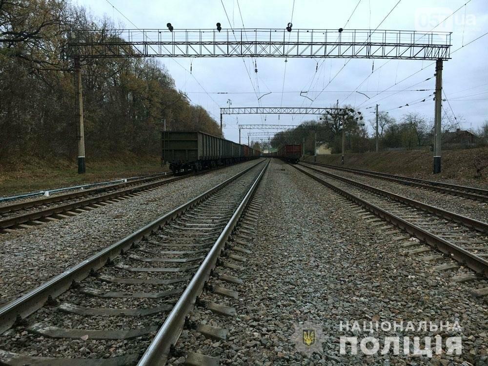 фото: ГУНП в Полтавской области