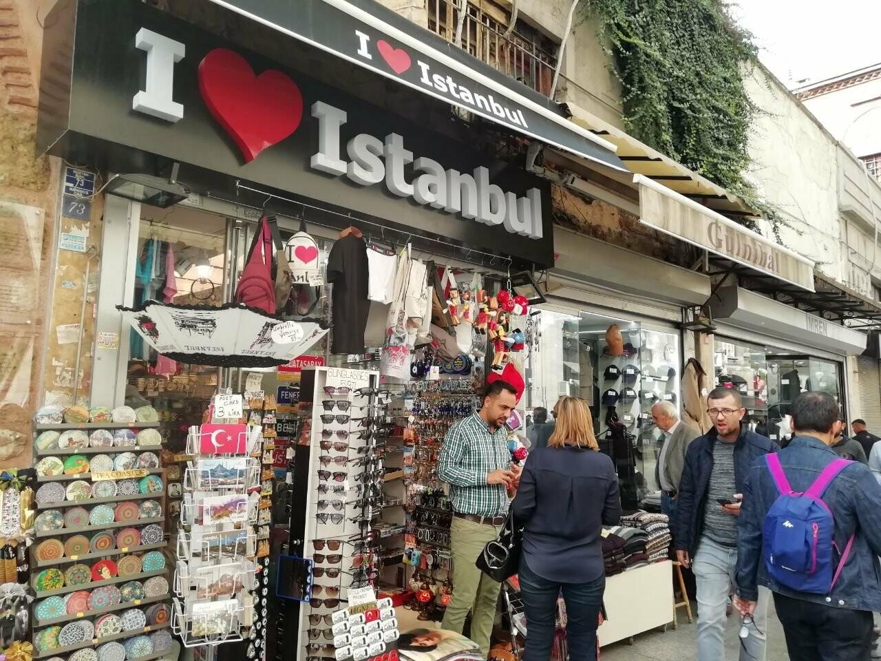 Из Харькова в Стамбул. Как добраться, что попробовать и на что посмотреть в турецком городе, - ФОТО, фото-40