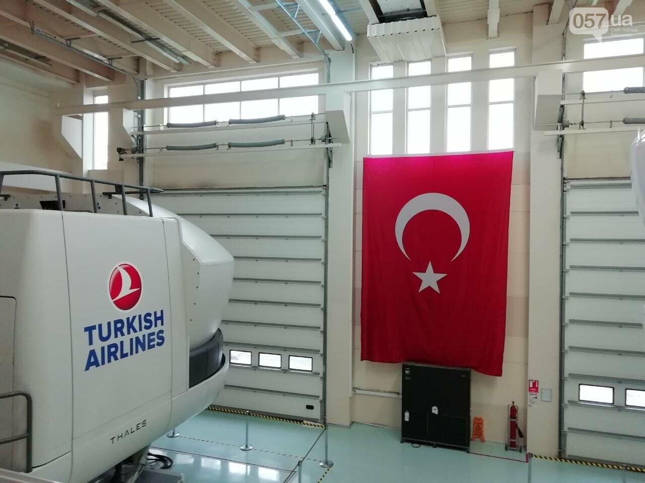 Из Харькова в Стамбул. Как добраться, что попробовать и на что посмотреть в турецком городе, - ФОТО, фото-10