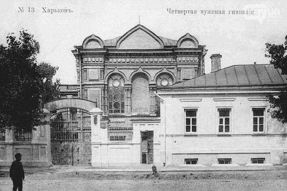 Старинный особняк возле сквера «Стрелка»: история поместья ХХ века, - ФОТО, фото-2