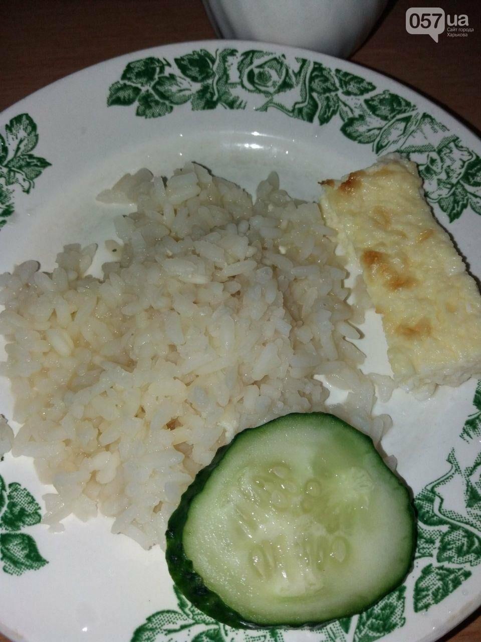 Найдите 10 отличий: родители жалуются на бесплатное питание в харьковской школе, - ФОТО, фото-9
