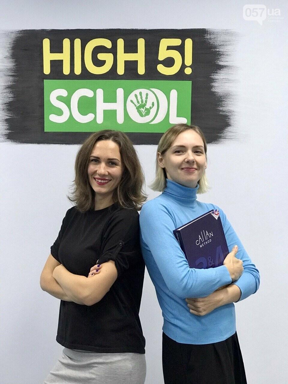 Курсы английского в Харькове ᐈ куда пойти учить английский?, фото-107