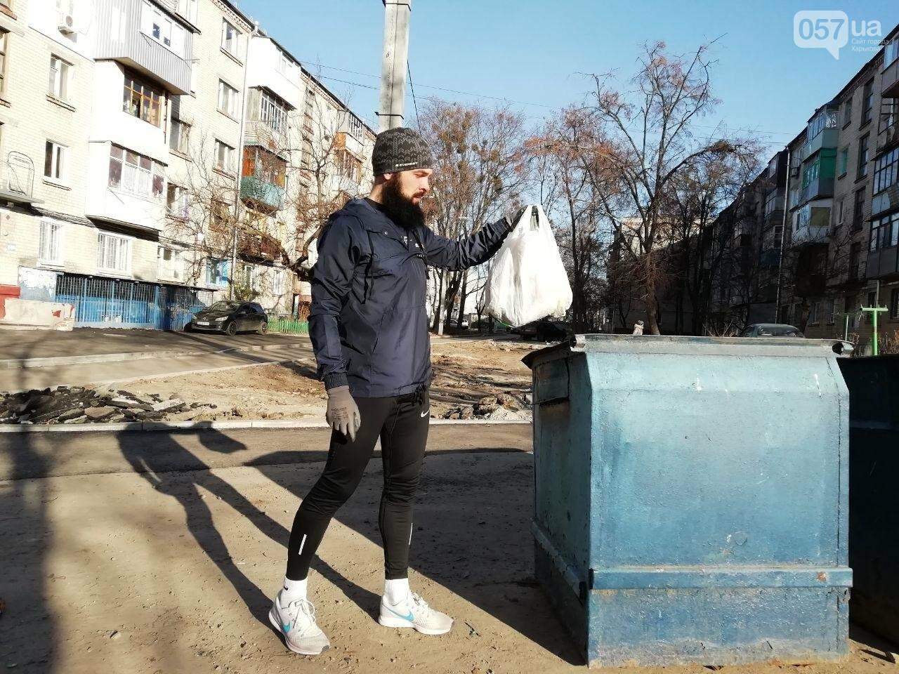 Харьковчанин собирает мусор во время пробежек. Интервью с «Бегущей бородой», - ФОТО, фото-10