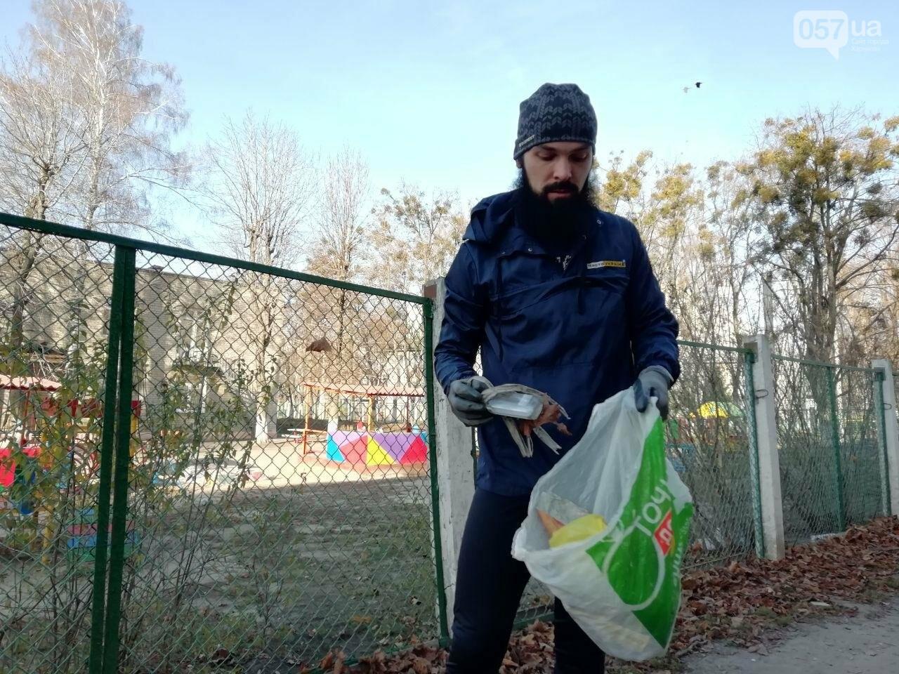 Харьковчанин собирает мусор во время пробежек. Интервью с «Бегущей бородой», - ФОТО, фото-5